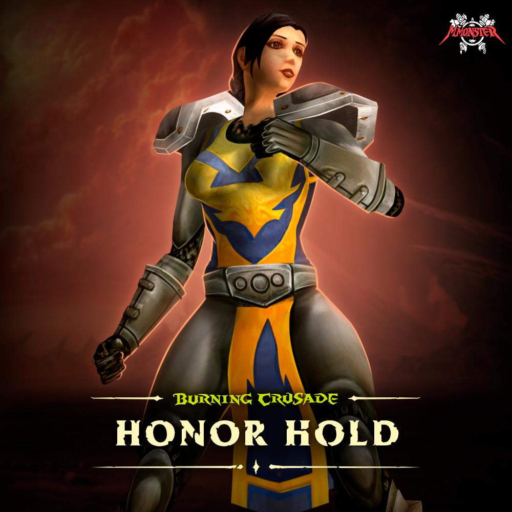 Honor Hold Reputation Farm Boost