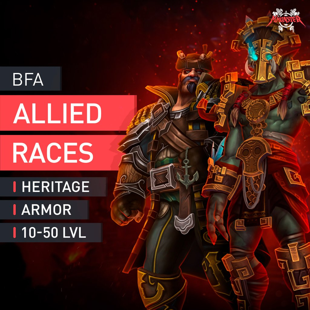 Allied Races Heritage Armor Set Unlock Boost
