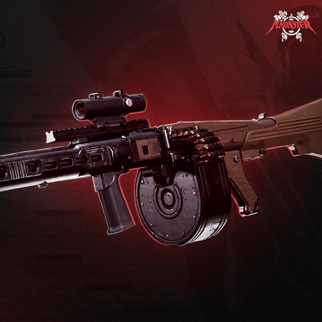 CoD BOCW MG 82 Unlock Boost