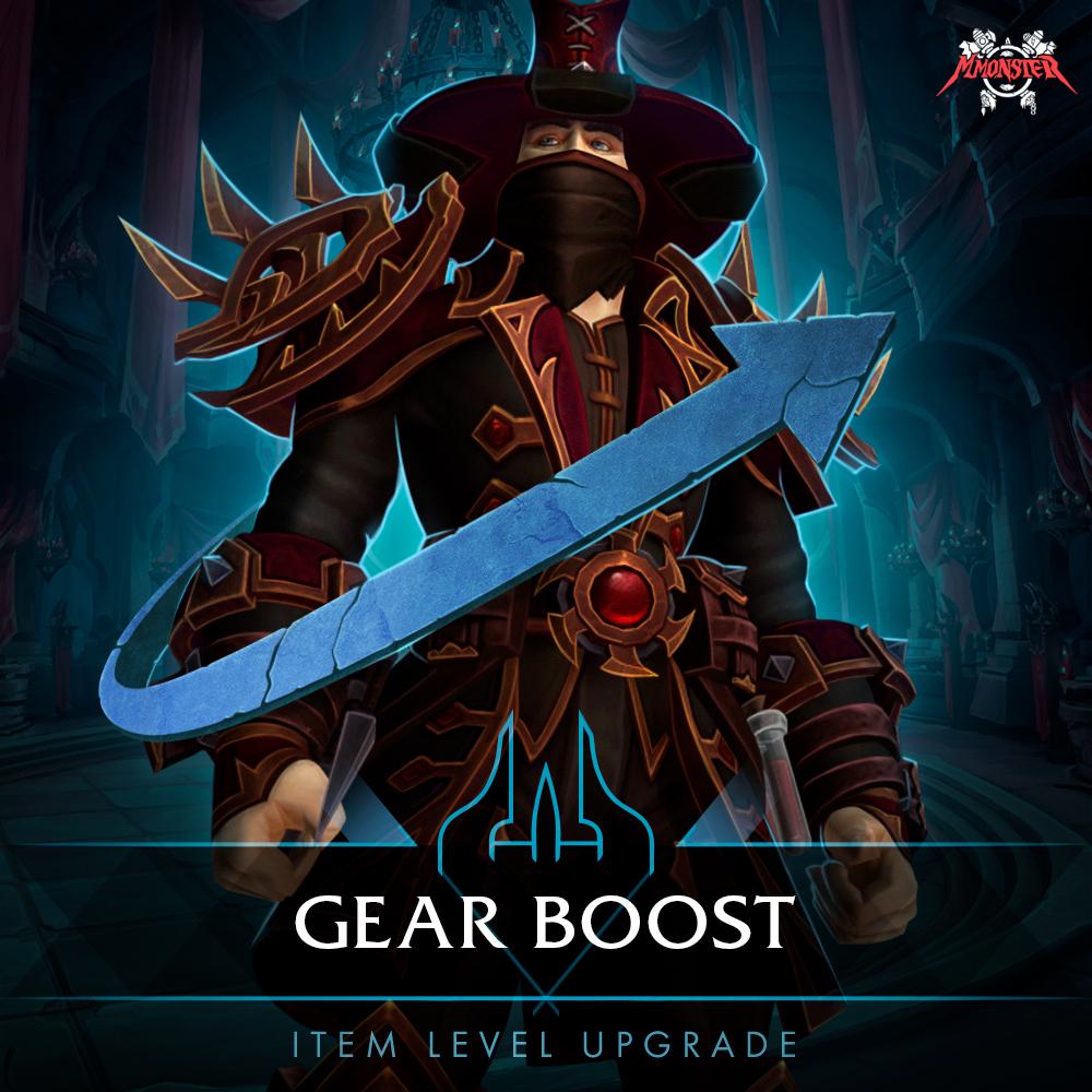Gear Item Level Boost [id:50316]