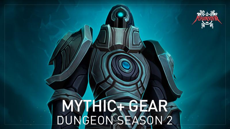 Mythic Plus Gear Boost