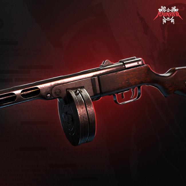 CoD BOCW PPSh-41 Unlock Boost