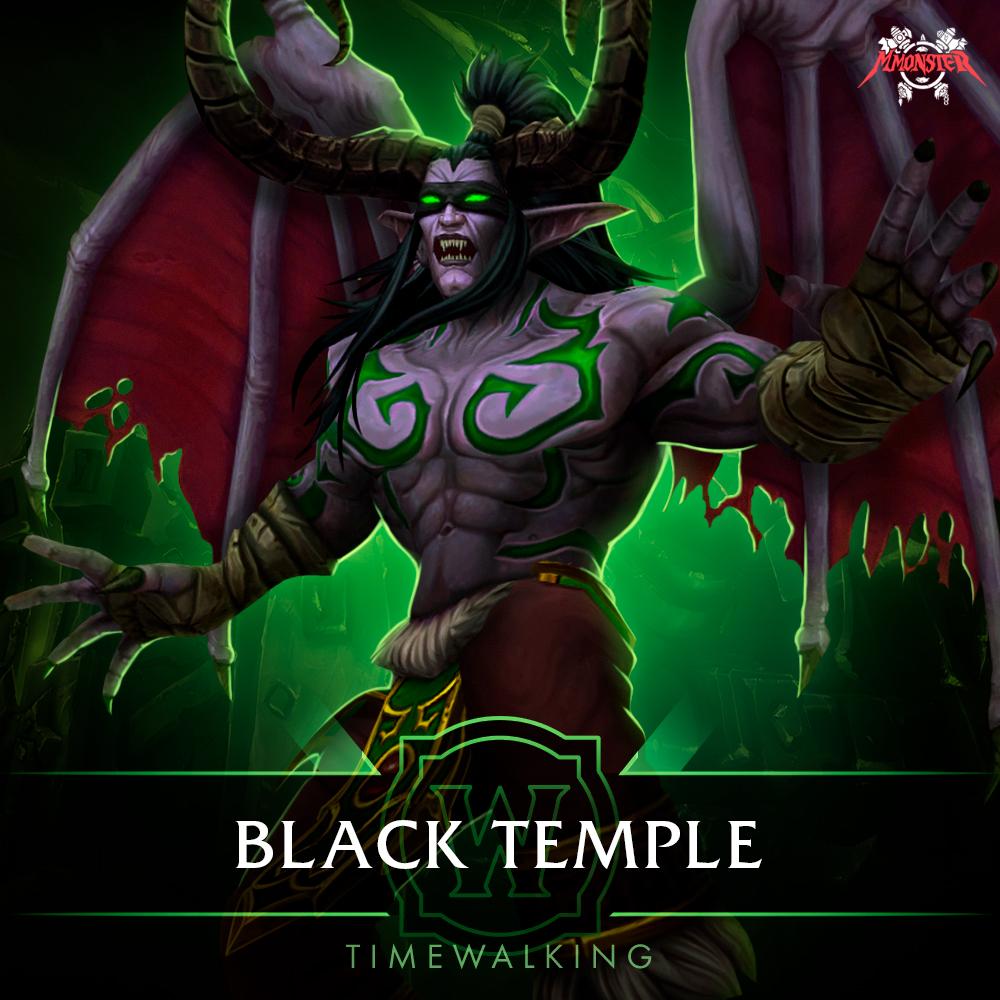 The Black Temple Timewalking