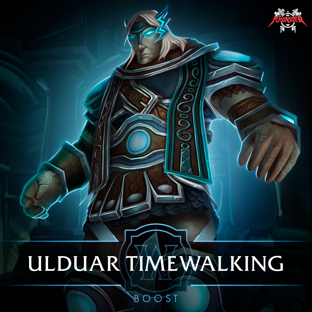 Ulduar Timewalking