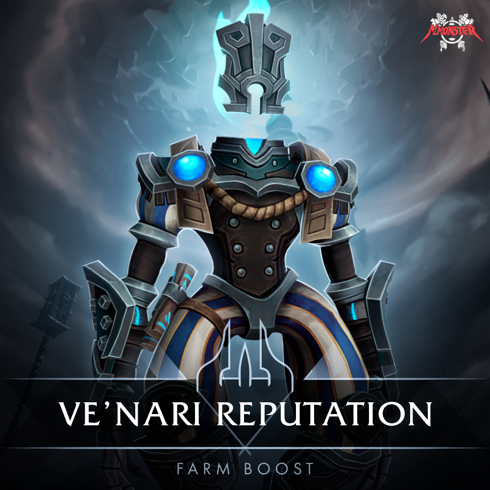Ve'nari reputation farm boost