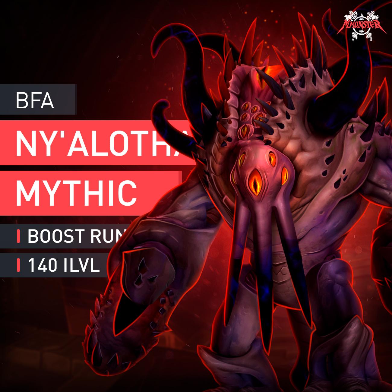 Ny'alotha Mythic 2 Last Bosses Kill Boost