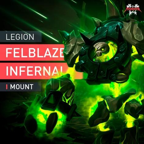 Felblaze Infernal Mount