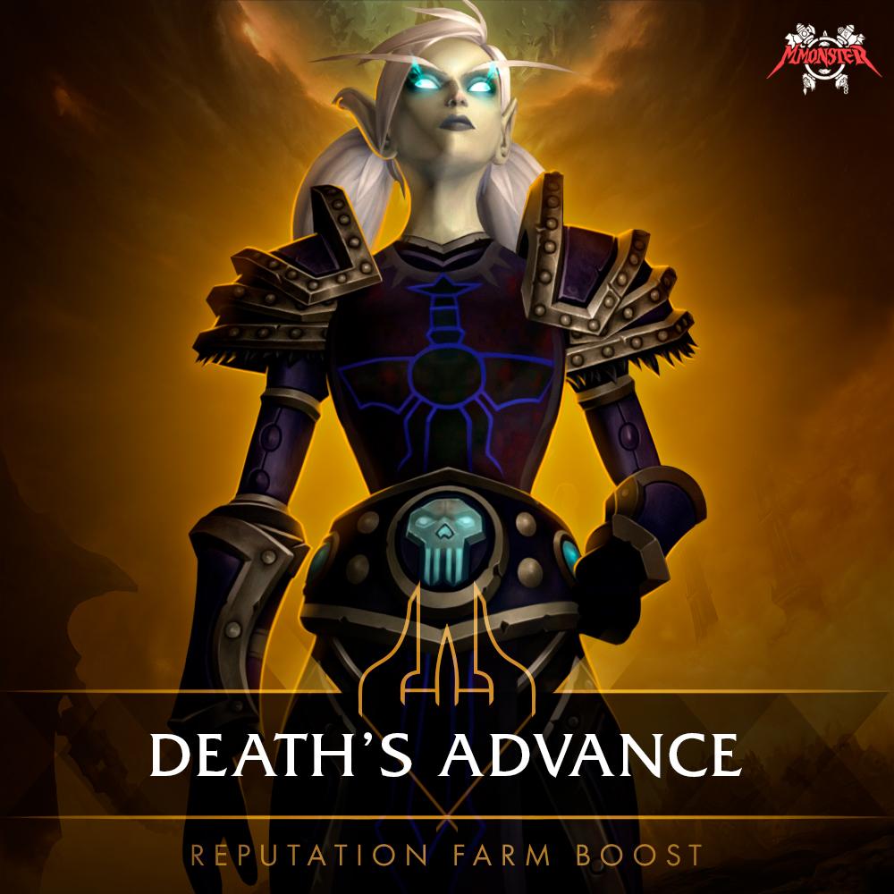 Death's Advance Reputation Farm Boost [id:47078]
