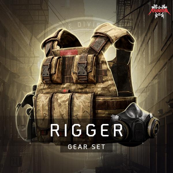 Rigger Gear Set Farm Boost