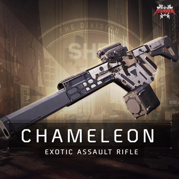 Chameleon Exotic Assault Rifle Weapon Farm Boost